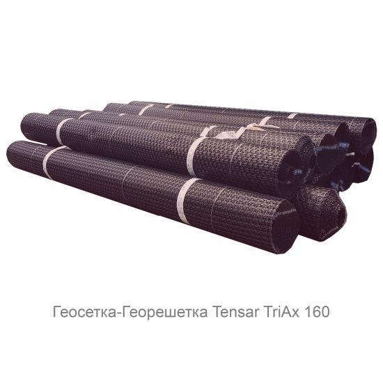 Геосетка-георешетка Tensar TriAx 160