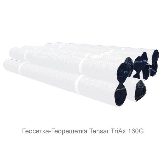 Геосетка-георешетка Tensar TriAx 160G