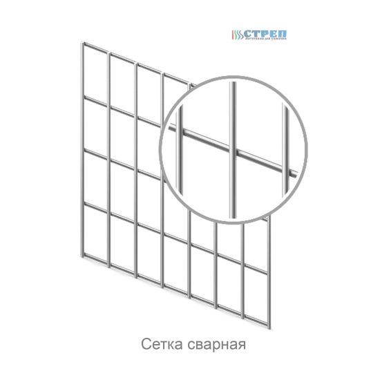 Сетка сварная 2.6x2.1/50x50/4