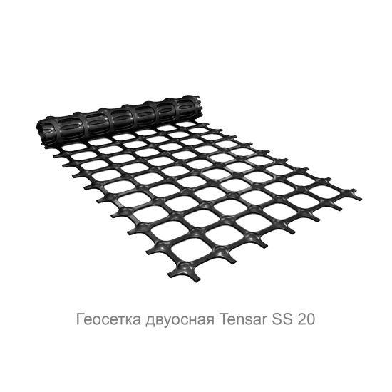 Двуосная георешетка Tensar SS20